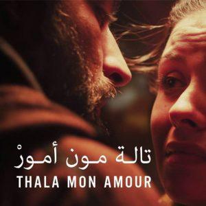 thala-mon-amour-2