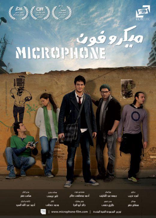 Affiche du film Microphone