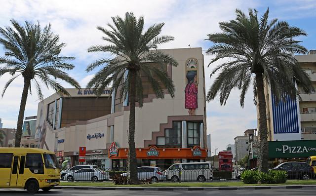 La rue du 2 décembre à Dubaï ( photo - Nezar Balout/AFP)