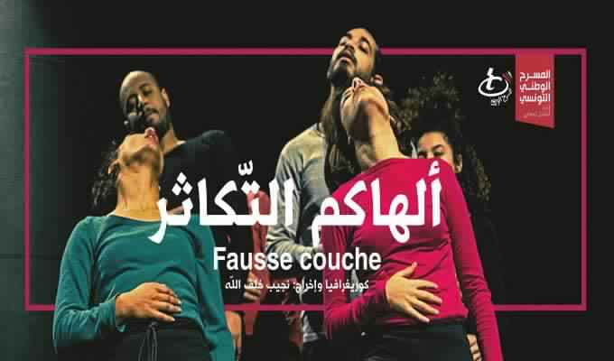 fausse-couche