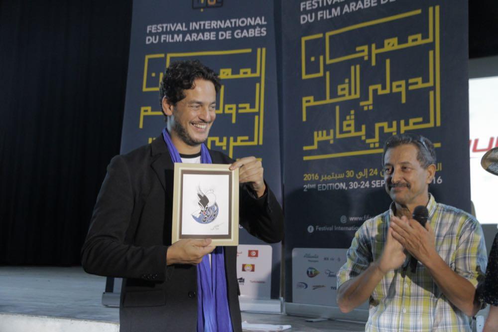 Khaled Abol Naga à Gabes pour le FIFAG