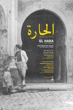 Exposition photos El-Hara, quartier juifs de Tunis