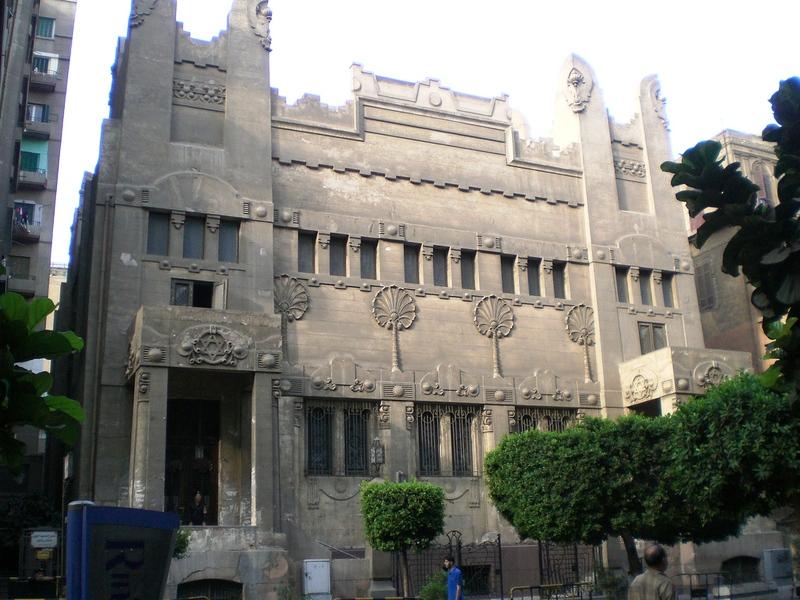 Synagogue Cha'ar HaChamaïm au Caire.