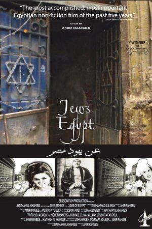 Affiche du film Jews of Egypt 1