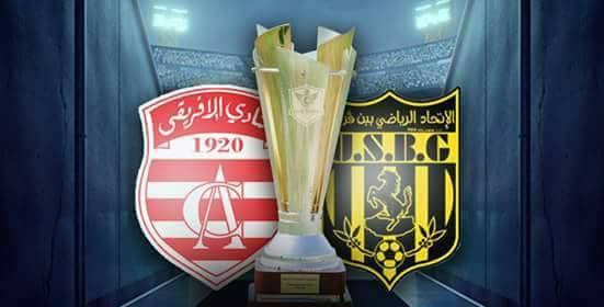 Coupe de tunisie les billets de la finale en - Vente billet finale coupe de la ligue ...