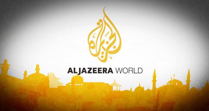 La chaîne Al Djazira cible d'une cyberattaque — Qatar