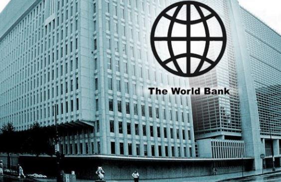 Tunisie : La Banque mondiale approuve un prêt de 500 M$