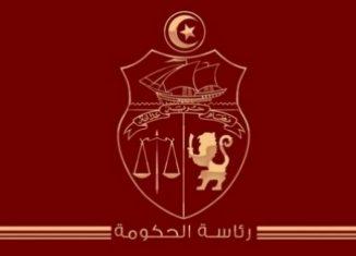 groupe khaled kobbi tunisie