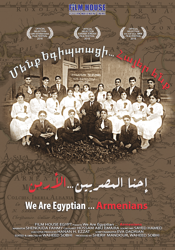 Affiche du film We are Egyptian Armenians