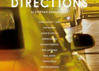 Affiche du film Directions