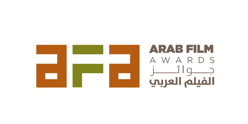 Arab Films Awards - Les Prix du Cinéma Arabe