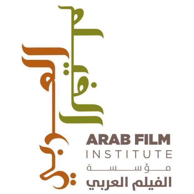 Logo de l'AFI