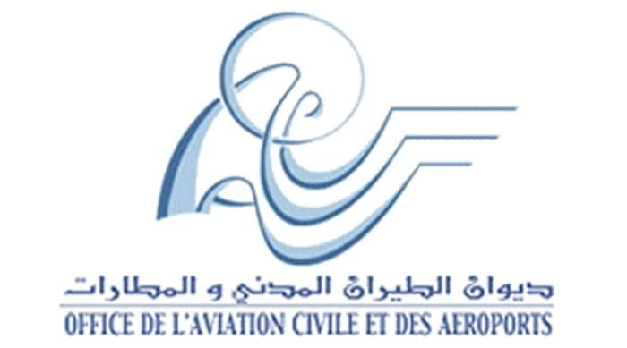 A roport tunisie la nouvelle application de l 39 oaca - Office de l aviation civile et des aeroports tunisie ...