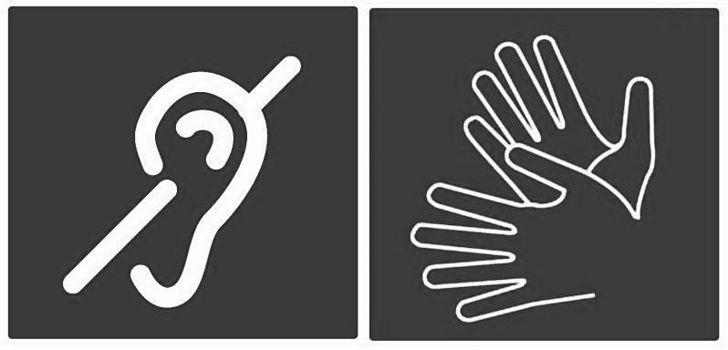 Rencontre sourd et muet
