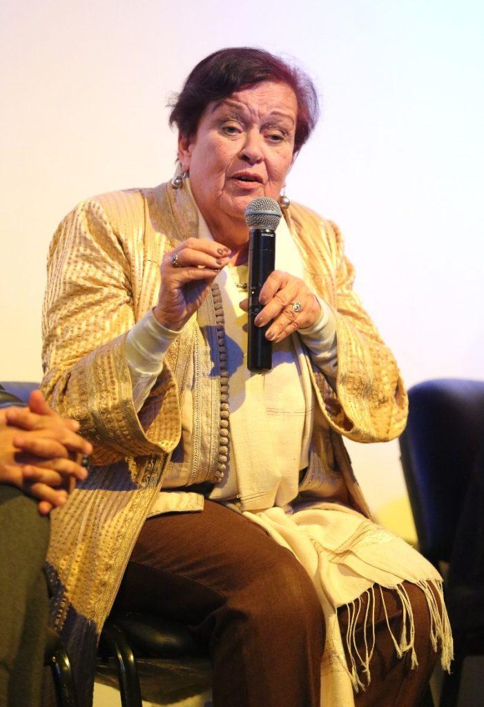 Salma Baccar