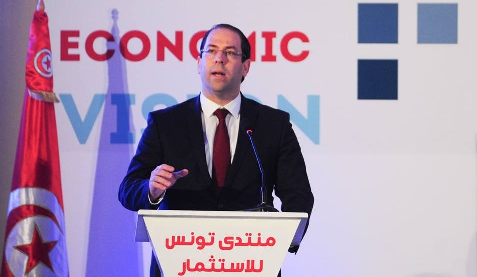 Tunisie : 10 mesures fortes pour relancer l'économie en 2018