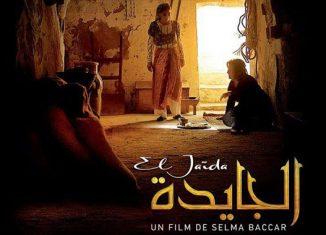Affiche du film El Jaida de Salma Baccar