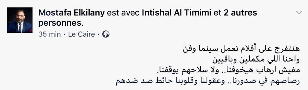 Statut facebook du journaliste égyptien Mostafa Elkilany