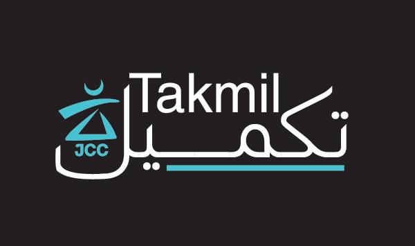 Logo Takmil