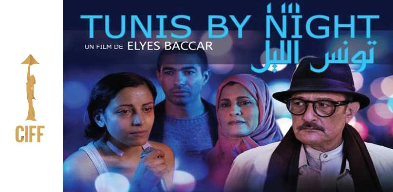 """Le film """"Tunis by night"""" au CIFF"""