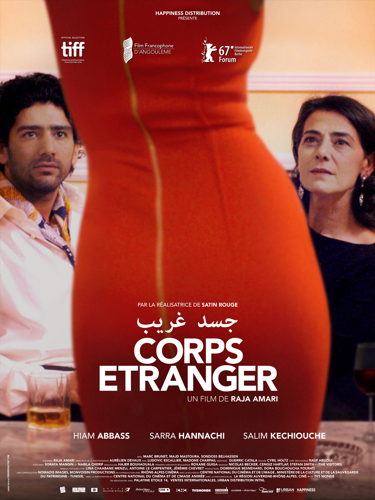 """Affiche du film """"Corps étranger"""""""