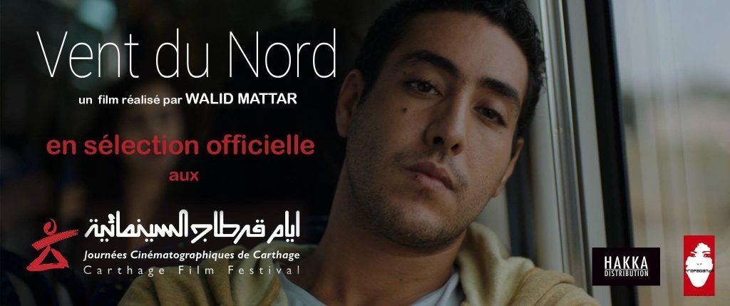 Vent du Nord en compétition officielle des Journées Cinématographiques de Carthage 2017