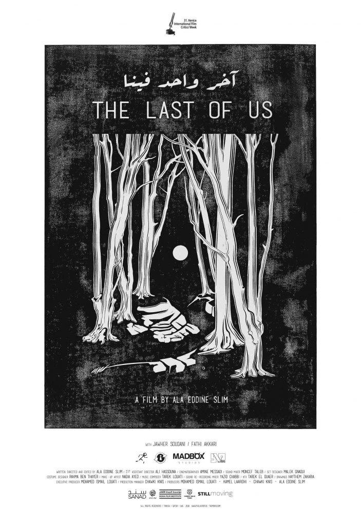 Affiche du film The last of Us