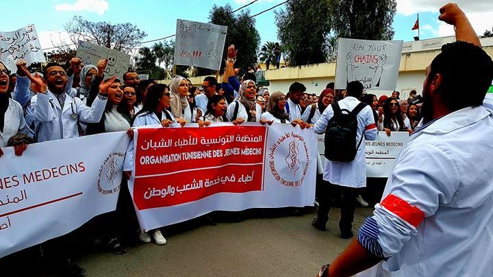 Les jeunes médecins refusent de signer l'accord (Vidéos) — Hammami