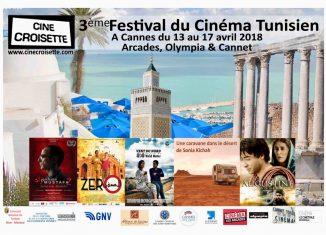 Affiche de la 3ème édition du Festival du Cinéma Tunisien de Cannes