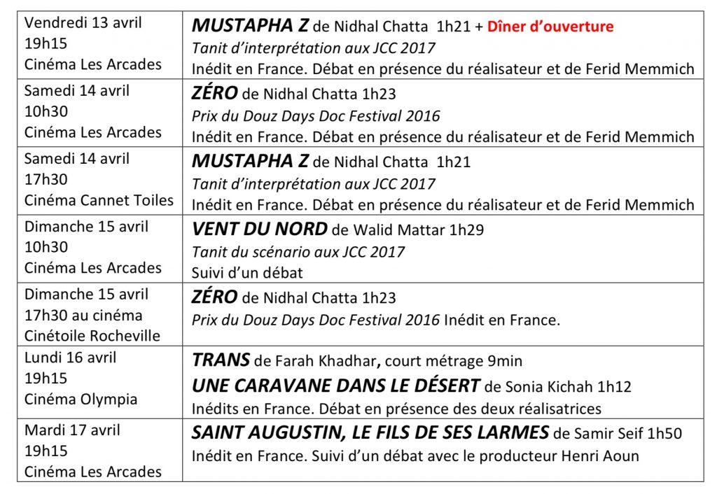 Programme de la 3e édition du Festival du Cinéma Tunisien de Cannes