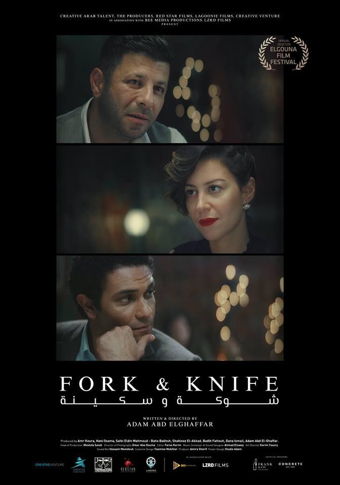 Affiche du film Fourchette et couteau