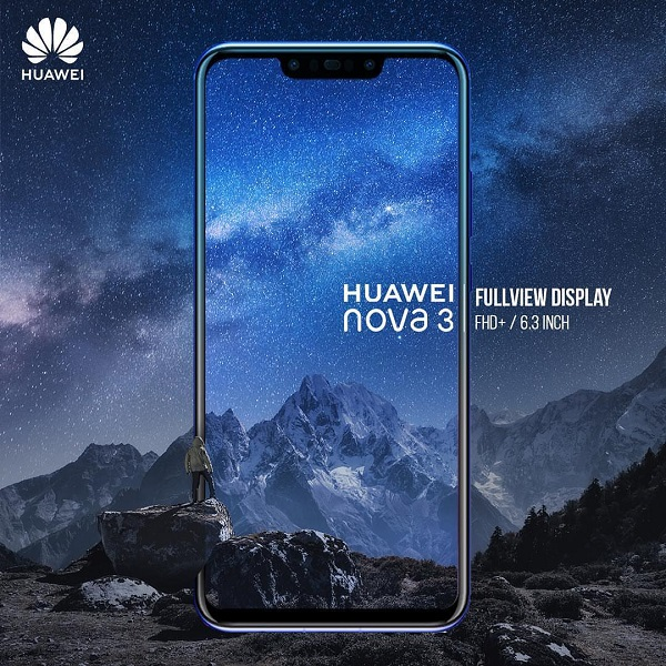 Le Tres Attendu Huawei Nova 3 Arrive Chez Ooredoo