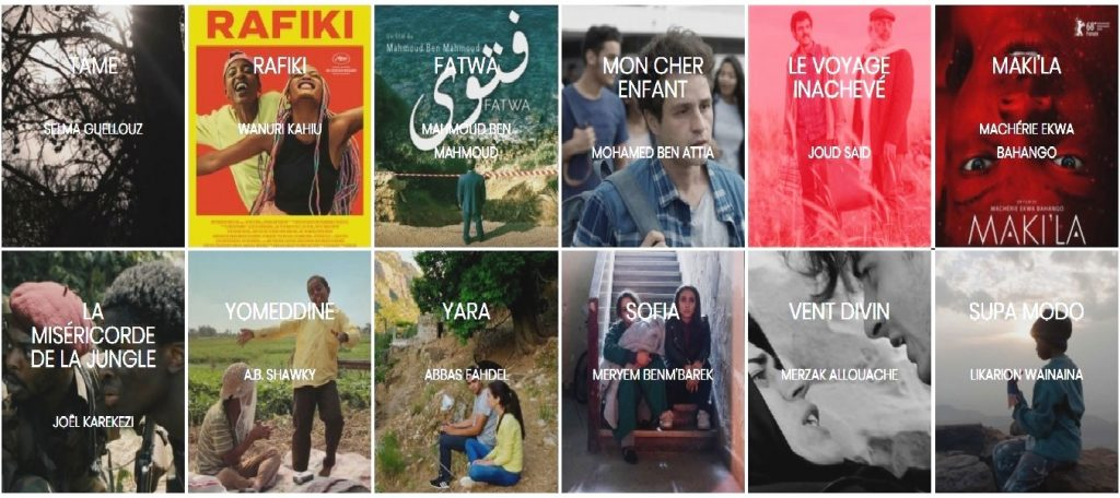 Films en compétition officielle aux JCC 2018