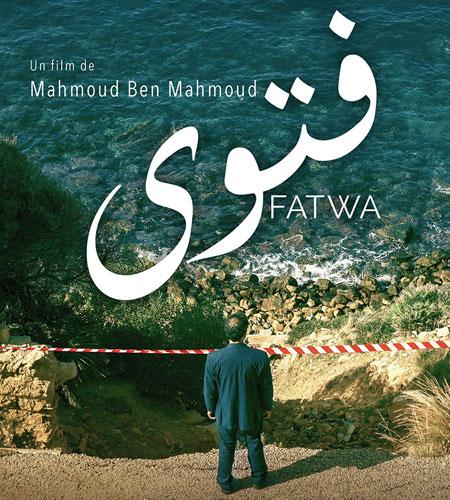 Affiche du film Fatwa, Tanit d'Or aux JCC 2018