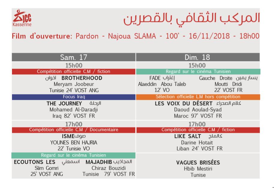 """""""Programme JCC 2018 Nabeul"""