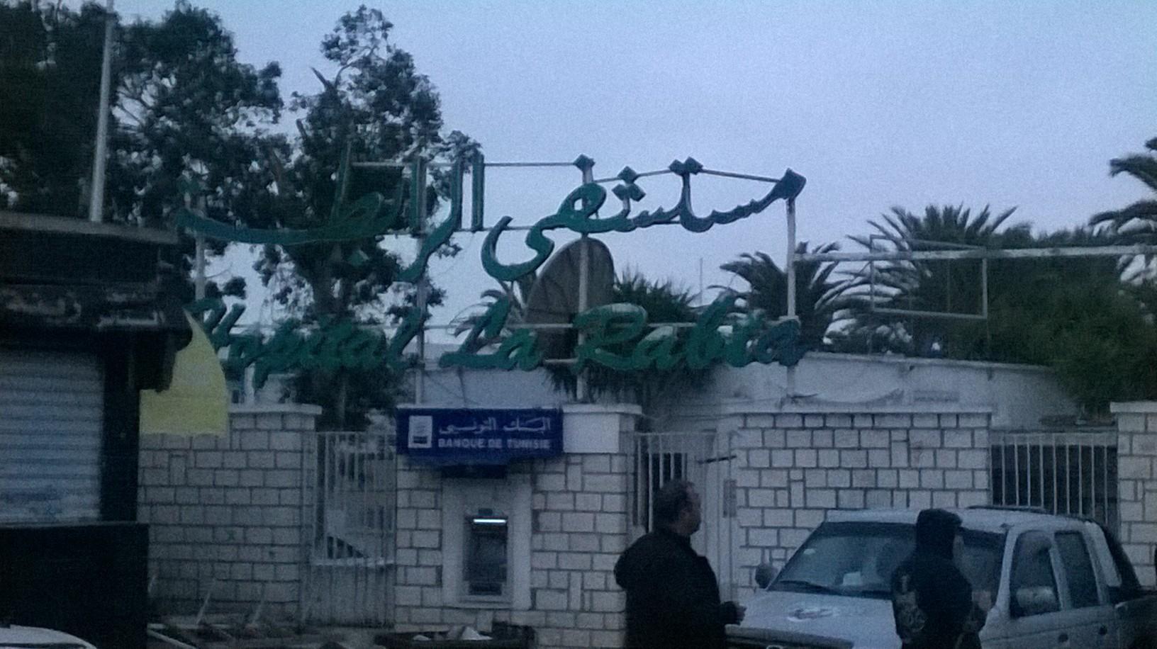Onze bébés morts dans une maternité en Tunisie