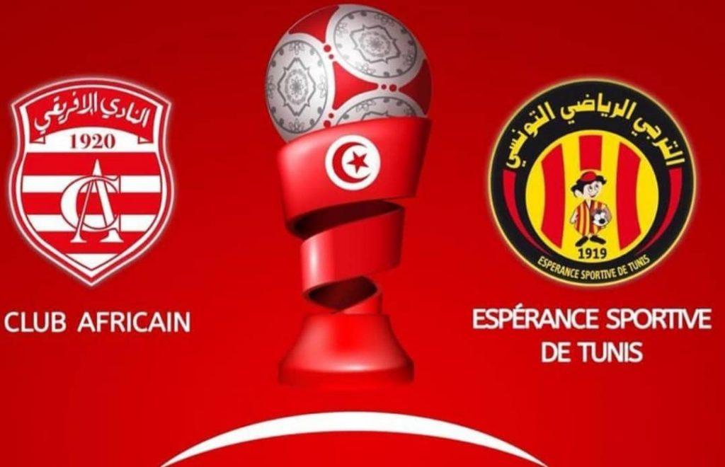 Supercoupe De Tunisie Le Scandale Retentissant D Une Societe