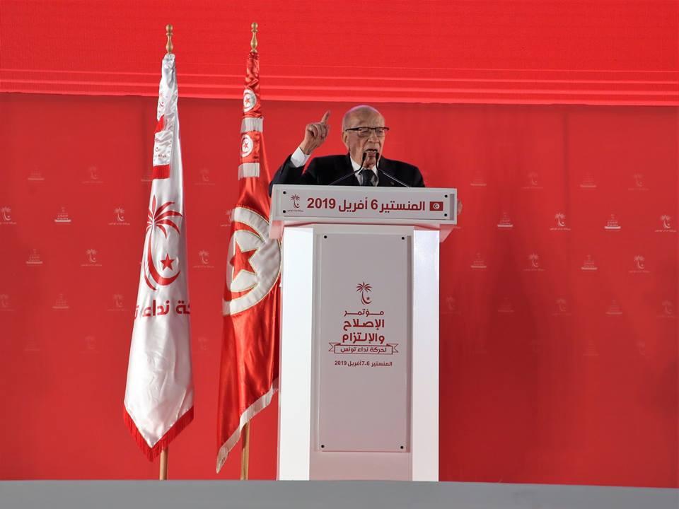 Beji Caïed Essebsi ne veut pas briguer un second mandat !