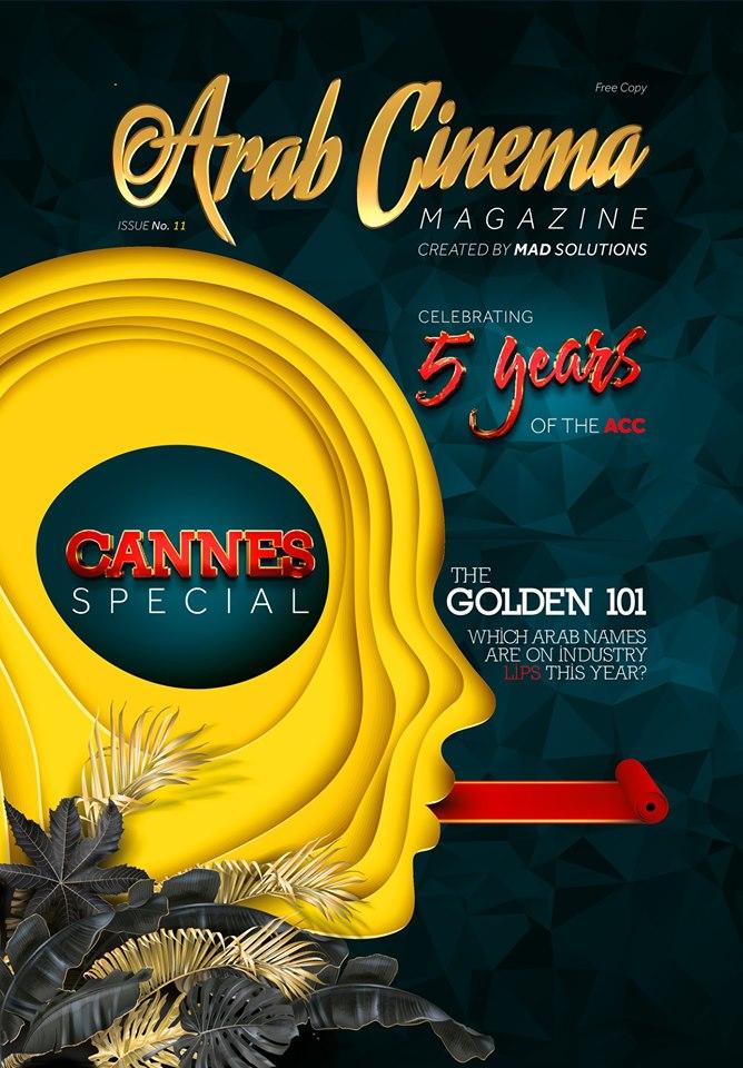 Arab Cinema Magazine - Dossier spécial Cannes 2019