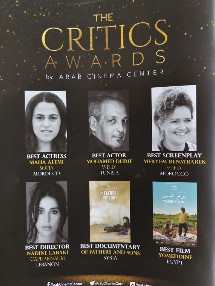 Les lauréats des Critics Awards 2018
