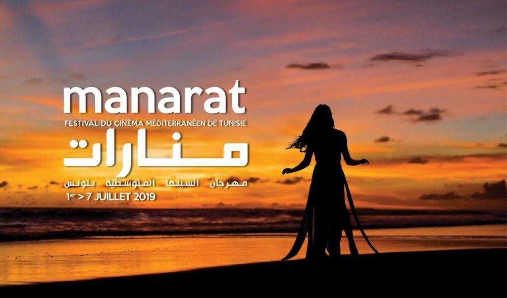 Affiche Manarat 2019