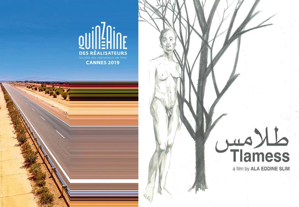 Tlamess en compétition à la Quinzaine des Réalisateurs - Cannes 2019