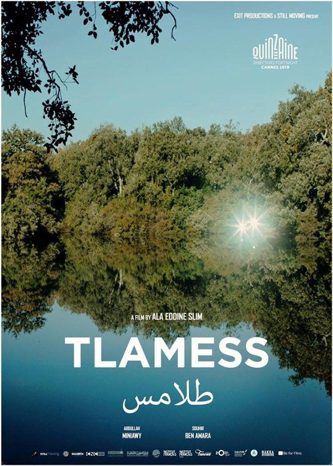 L'affiche Cannoise du film TLAMESS de Alaeddine Slim