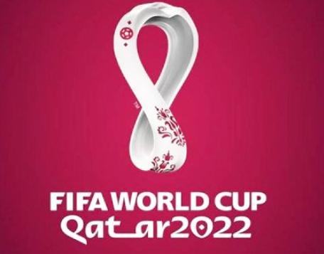 Le logo de la coupe du monde qatar 2022 d voil - Qatar football coupe du monde ...