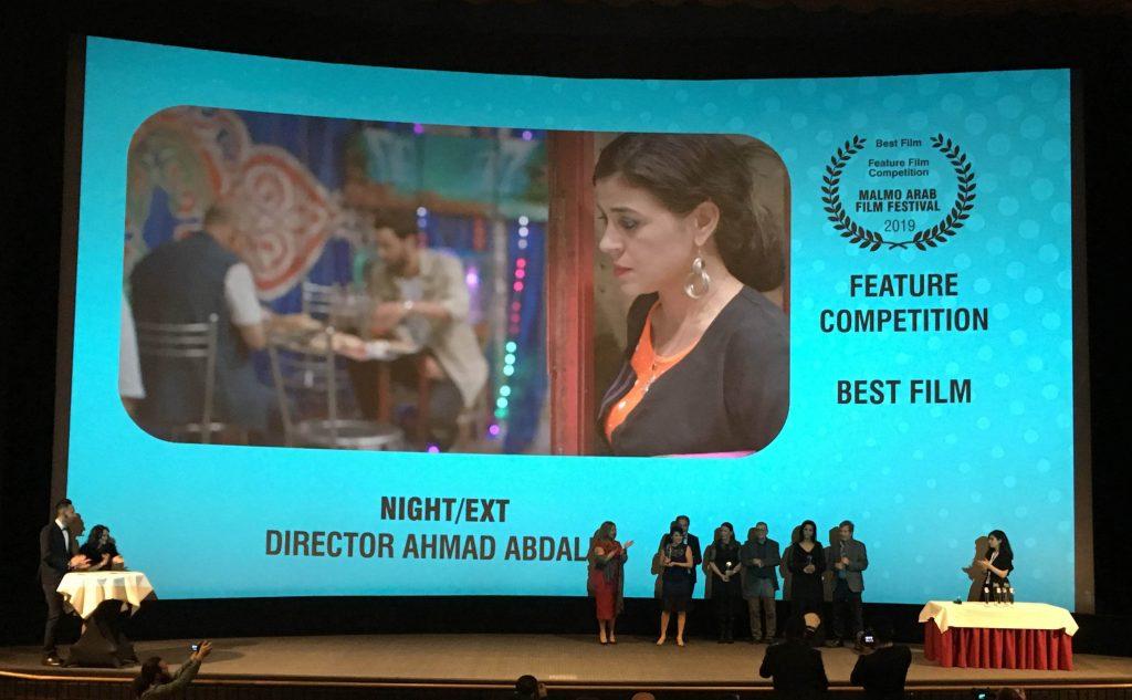 Prix du meilleur long métrage de fiction à Ext.Night