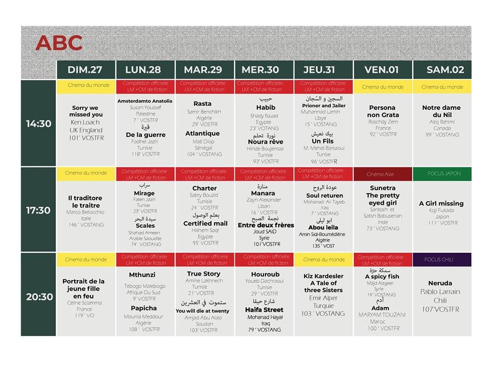 JCC 2019 - Programme des projections