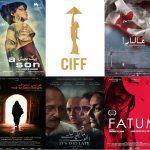 Films tunisiens au CIFF 2019