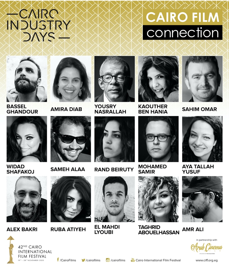 Cairo Film Connection 2020