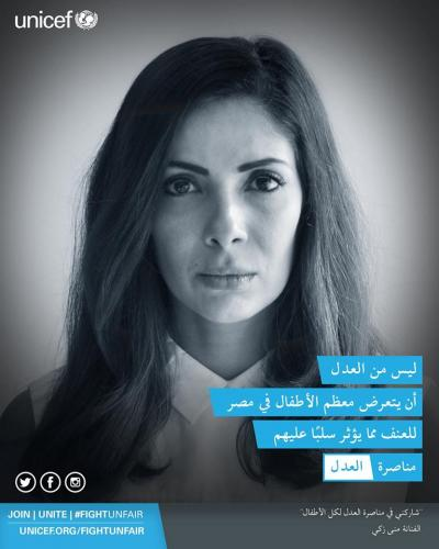 Mona Zaki