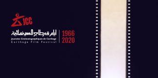 Affiche officielle JCC 2020